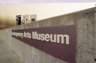 Contemporary Arts Museum Houston Sign